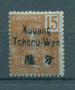 French Offices in China Kwangchowan sc# 6 mh cat value $32.50
