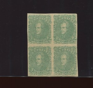 Confederate States Scott 3 Jackson Mint Block of 4 Stamps (Stock CSA 3 By 312)