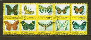Manama Butterflies 1972 Se-tenant Block of 10 CTO
