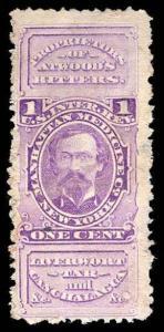 U.S. REV. MEDICINE RS171d  Mint (ID # 86426)
