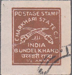 India- Charkhari #25 Used