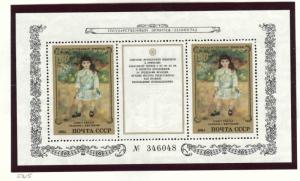 Russia Scott 5315 MNH** 1984 mini sheet Renoir child from Hermitage