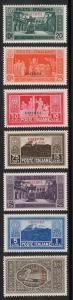 Eritrea Monte Cassino Issue (Scott #109-15) 1 MH, 6 MNH