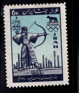 IRAN Scott 1160 Archer olympic stamp