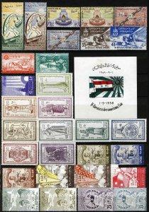 UAR Syria 1958-59, Complete 1958, RAU set signed, all MNH, High Cat value!