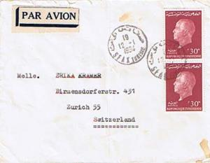 Tunisia 30m Bourguiba (2) 1964 Sfax Tunisie Airmail to Zurich, Switzerland.  ...