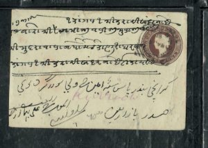 PAKISTAN (P2708B) FORERUNNER COVER 1886 QV 1A COVER B/S FIRST DELHI-KARACHI CDS