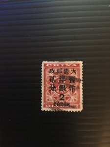imperial China stamp, red revenue, a little bit thin on top, Genuine, List #736