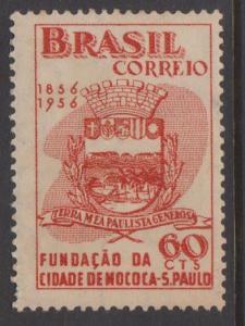 Brazil Sc#833 Mint