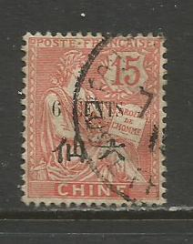 France (Offices/China)  #59  Used  (1907)  c.v. $2.50