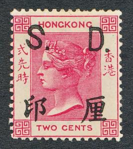 HONG KONG 60B MINT HINGED, S.D. OVERPRINT, VICTORIA,