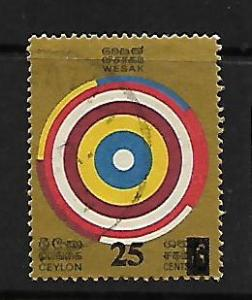 CEYLON  466 USED,  1971 SURCHARGED ISSUE