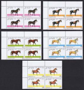 Racing Horses 5v Corner Blocks of 4