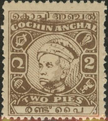 India - Cochin Feudatory state Scott 90 MNH** Die 1 olive brown