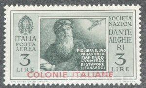 DYNAMITE Stamps: Italian Colonies Scott #C3 – MINT hr
