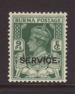 1946 Burma 9 Pies Official Mounted Mint SGO30