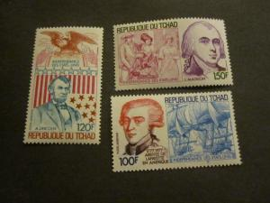 Chad #C212-14 Mint Never Hinged - I Combine Shipping! C 3