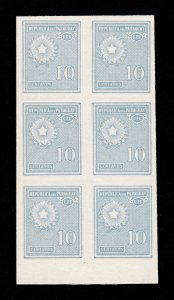PARAGUAY UPU 10¢ 1935 SCOTT #275 F-VF UNUSED IMPERF BLOCK OF 6 (MNH-OG)