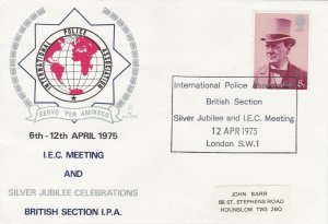 GBP118) FDC GB 1975, Celebrating the Silver Jubilee of the British Section & IEC