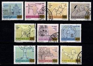 Vatican City 1981 Pope John Paul II's Journeys, Part Set (excl. 120l) [Used]