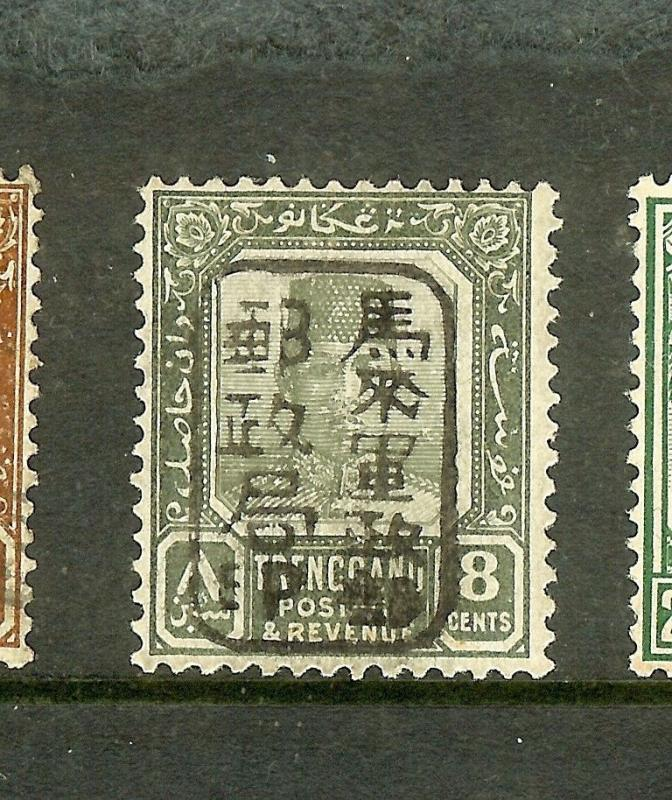 MALAYA PERAK (P1710B)JAPANESE OCCUPATION TRENGGANU 8C BROWN CHOP SGJ104B MOG