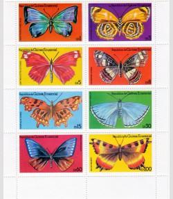 Equatorial Guinea 1979 Butterflies Sheet (8) Perforated mnh.vf