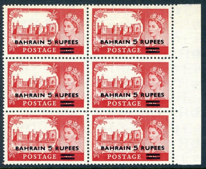 BAHRAIN-1957 5r on 5/- Rose-Red TYPE II OVPT unmounted mint block of 6 Sg 95a