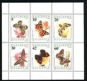 Bulgaria 3556a   SS   Butterflies Mint NH VF 1990 PD
