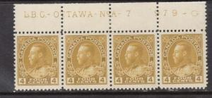 Canada #110d XF/NH Plate #7 Strip Of Four