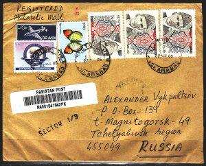 Pakistan. Envelope. 2006. PP from Pakistan, butterflies.