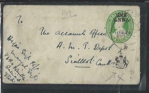INDIA PATIALA (PP0711B) 1924 KGV 1/2A MINI PSE +1A+2A REG TO CALCUTTA