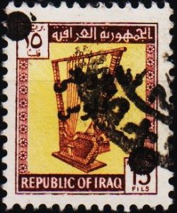 Iraq. 1970 5f on 15f S.G.T933 Fine Used
