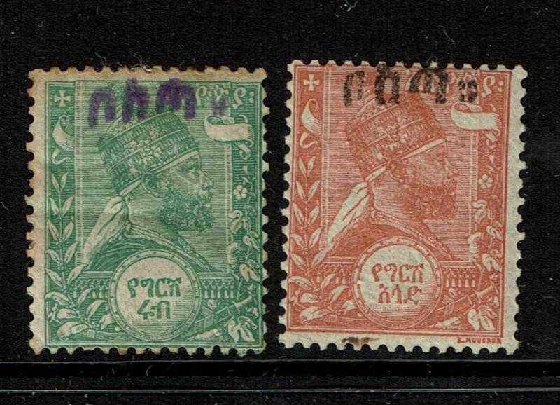 Ethiopia SC# 15 and 16, Mint Hinged, Hinge Remnants - S2523