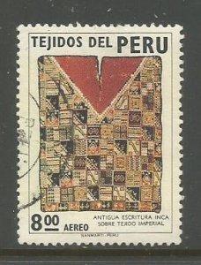 Peru    #C358  Used  (1973)  c.v. $0.55