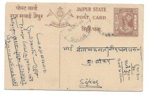 India ~ Jaipur State Postal Card, local use Sikar 1949, Sanskrit