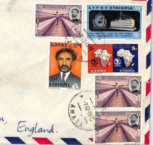 BT73 1975 Ethiopia *Awasa* Commercial Air Mail Cover {samwells}