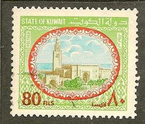 Kuwait       Scott 860    Palace     Used