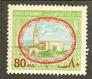 Kuwait       Scott 860    Palace     Used