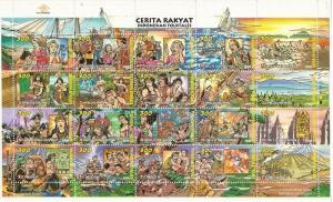1759 Folktales CV$4