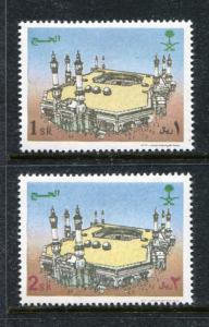 Saudi Arabia 1293-1294, MNH,2000, Mecca pilgrimage 2v. x27311