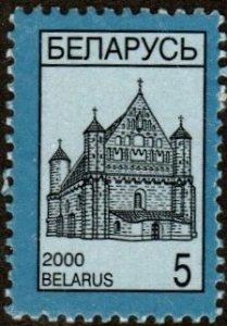 Belarus 334 - Used - 5r Church, Synkovichy (2000)
