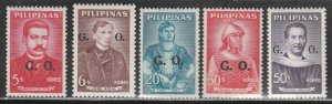 Philippines #O65-O69 MNH Group of 5 Officials