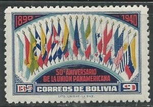 Bolivia || Scott # 269 - MH