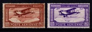 Egypt 1926 Air Mail Set [Unused]
