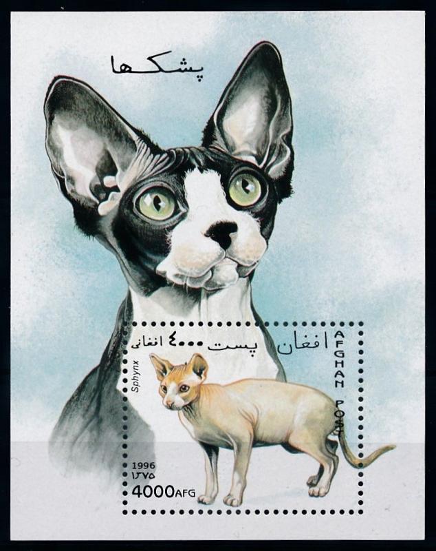 [78329] Afghanistan 1996 Pets Cats Sphynx Souvenir Sheet MNH