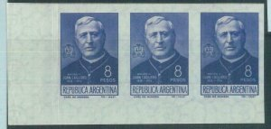 88748 - ARGENTINA -  STAMPS - Yvert #  717a INPERF N\D strip of 3