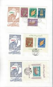 Afghanistan 642-4, C45, Footnote SS, Freedom From Hunger, C.G. Junior III Covers