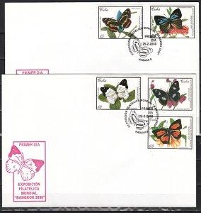 Cuba, Scott cat. 4062-4066. Bangkok Expo & Butterflies issue. First day cover. ^