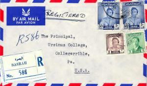 Iraq 2f, 5f and 50f (2) King Faisal II 1955 Basrah, Reg. Registered Airmail t...