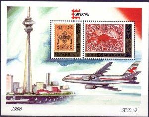 Mongolia. 1996. bl258. Aviation. MNH.